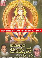 Ayyappa Swami Suprabhatham