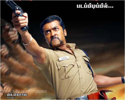 Singam Surya Wallpapers Surya Wallpapers And