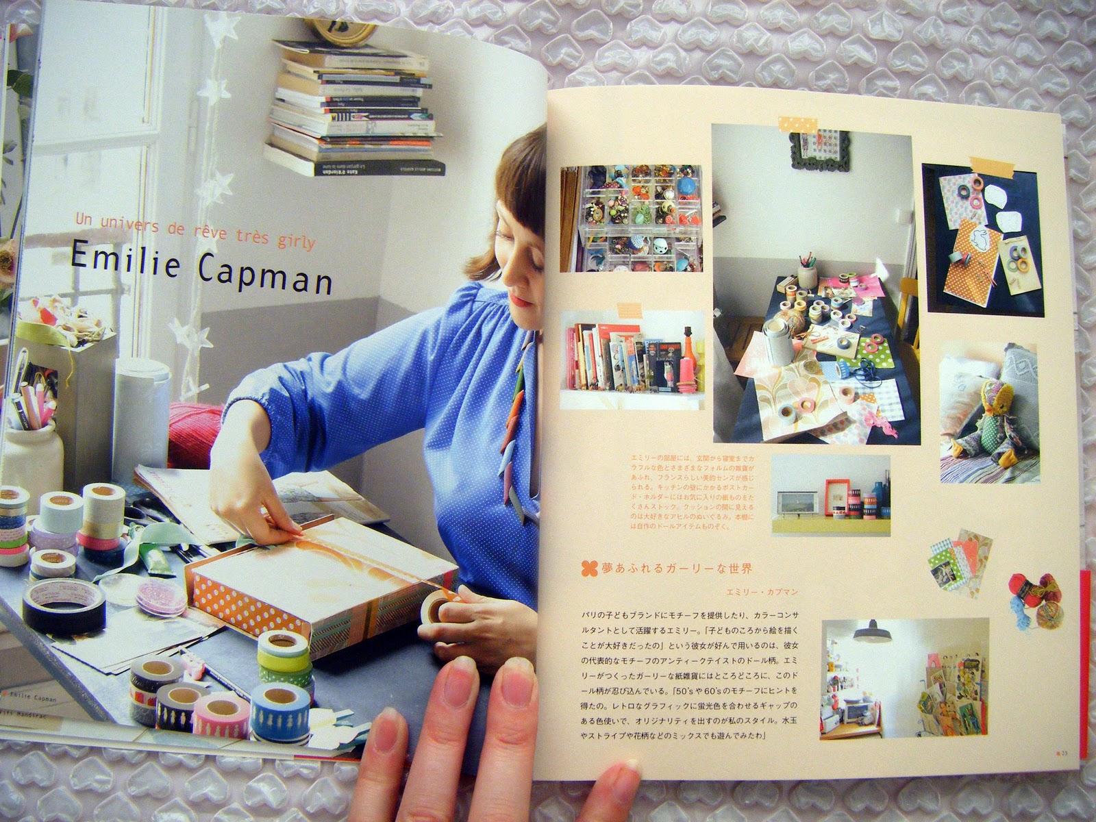 http://1.bp.blogspot.com/_cWxXUhajACM/TL-B4DsyG5I/AAAAAAAABlo/XWUVZaDOCEw/s1600/14parisienneemiliecapman.jpg