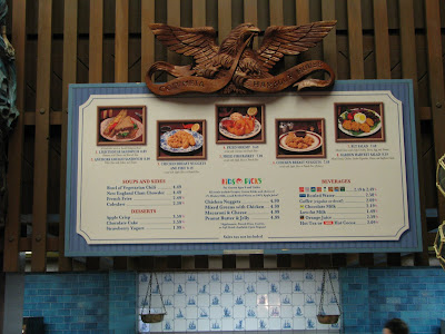 Review Of Columbia Harbour House At The Magic Kingdom Disney World Dining