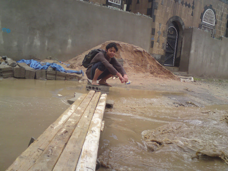 banjir yemen