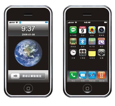 798 Просмотров.  Добавил dmitrii-ops.  Схемы китайских мобильных телефонов.