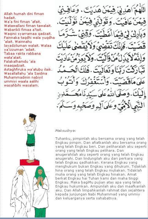Doa Qunut Shubuh Witir Ilmu Pengetahuan Tak Berbatas