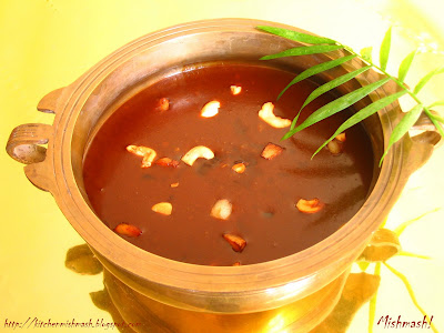 Parippu Pradaman/Payasam