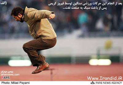 عکسهای جذاب و بامزه www.irandid.irsa