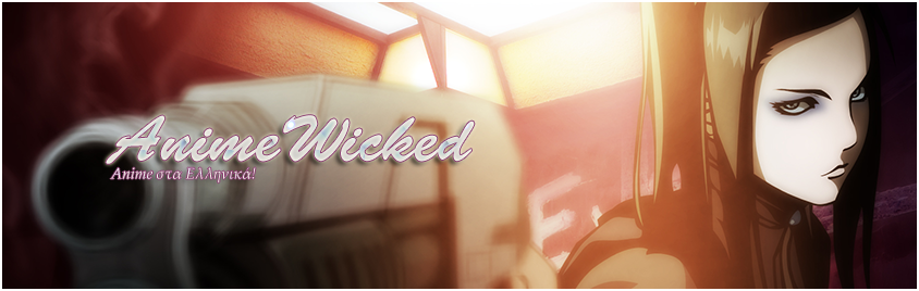 AnimeWicked