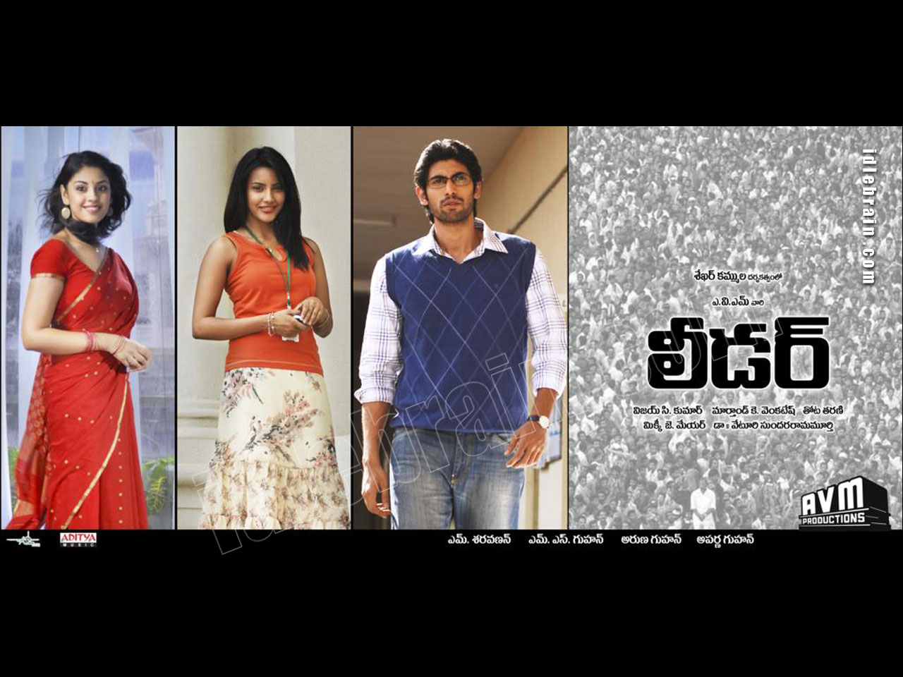 Watch Leader Movie Online