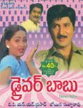 Driver Babu (1986)