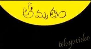 All Amrutham Telugu Comedy Serial Latest Episodes Online