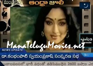 Veteran actress Laxmi :Andhra Julie in Manthranagari