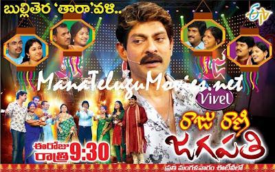Raju Rani Jagapathi -2nd Nov with TV Artist Couples -Updated