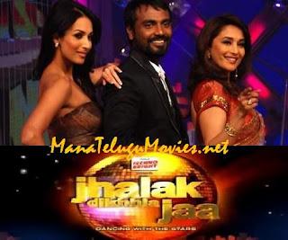 Jhalak Dikhla Jaa Season 4 -31st Jan,1st Feb