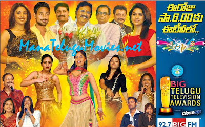 Big Telugu TeleVision Awards