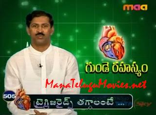 Reduce Triglycerides -Heart Secrets :Manthena Sathyanarayana -30th Dec