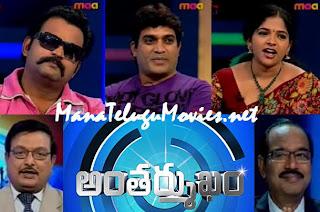 Prabhakar,Bharani,Bhargavi in Antharmukham:Controversial Interviews Reality Show-E 2