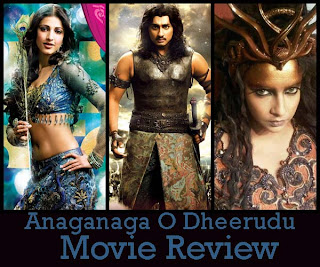 Anaganaga Oka Dheerudu – Movie Review