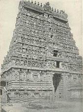 Srirangam-Sri Ranganathaswamy Temple