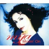 """Movin' On"" Mya featuring Silkk The Shocker"