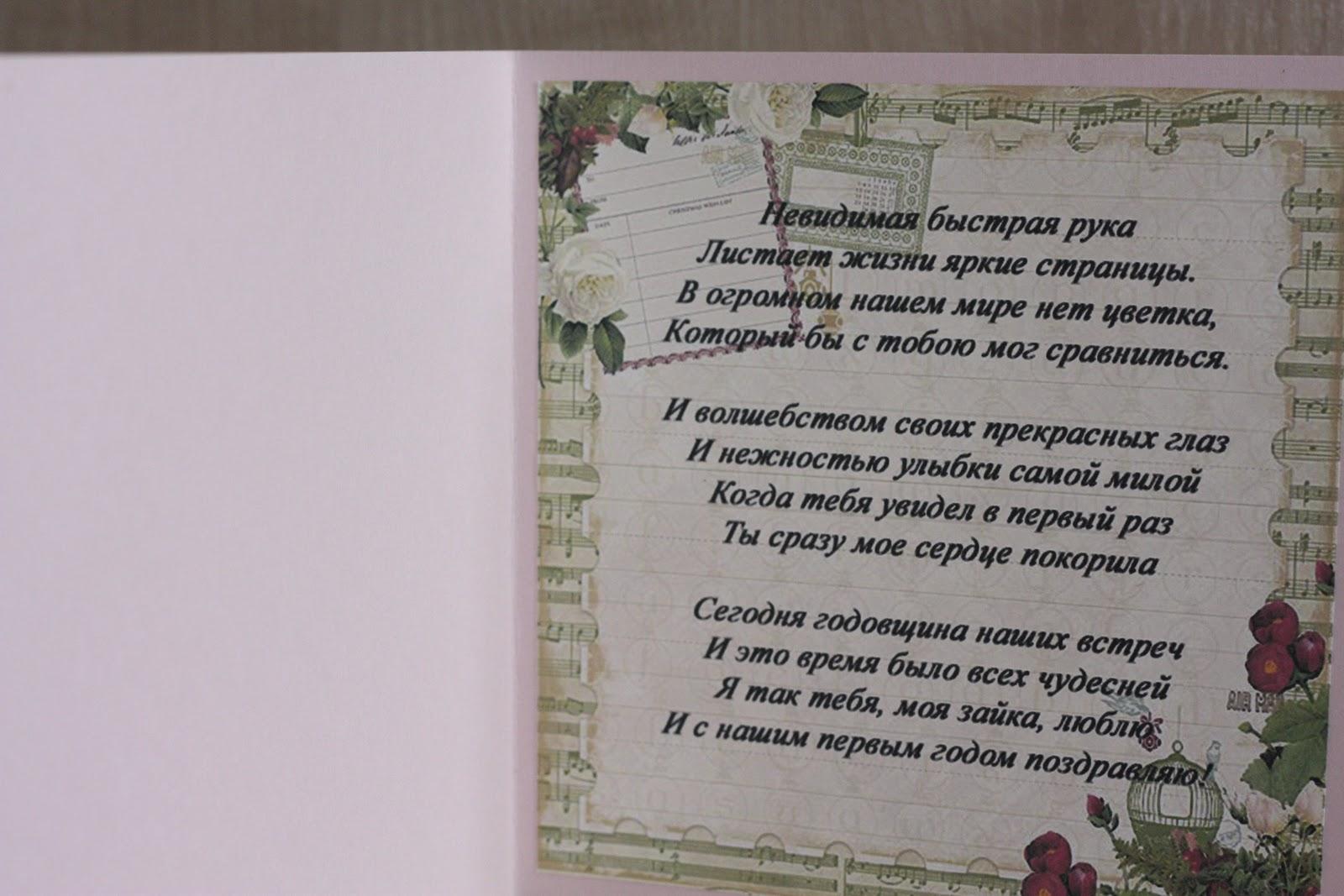 Ремонт датчика АБС своими руками видео 42