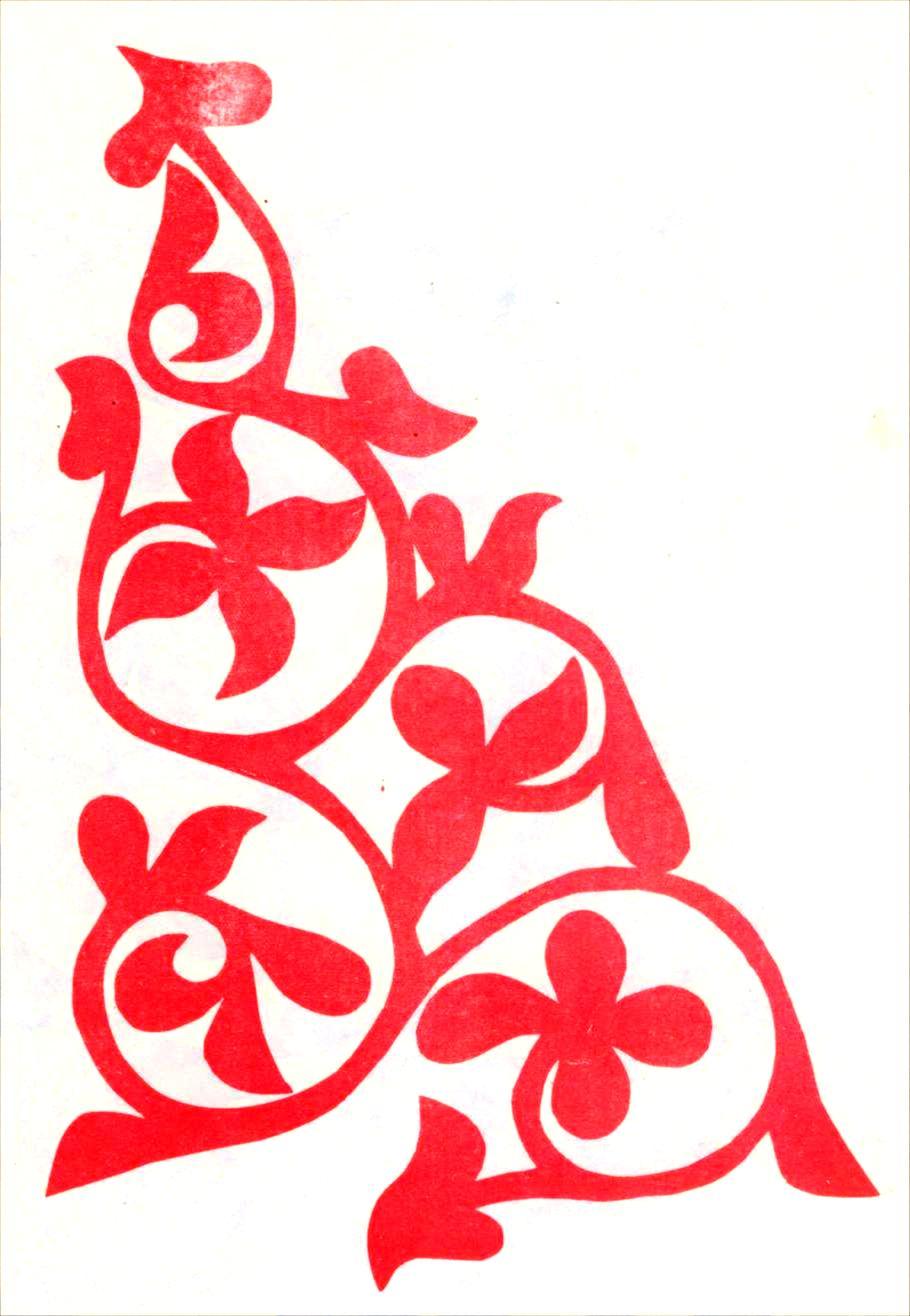 Поделки с татарским орнаментом для