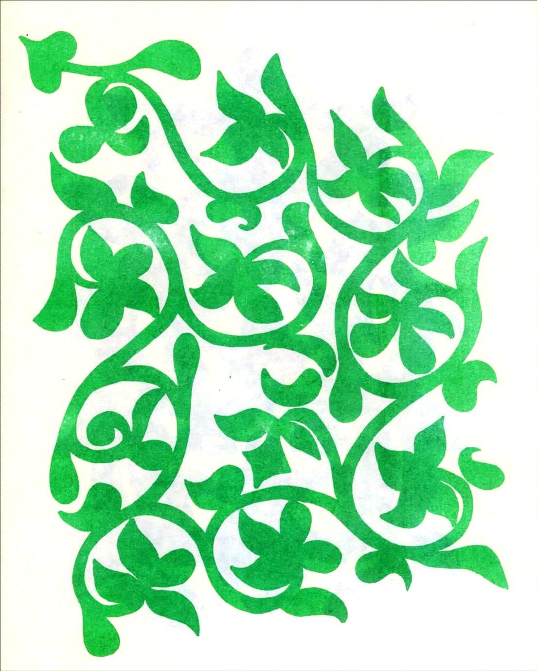 Татарский орнамент для вышивки 45