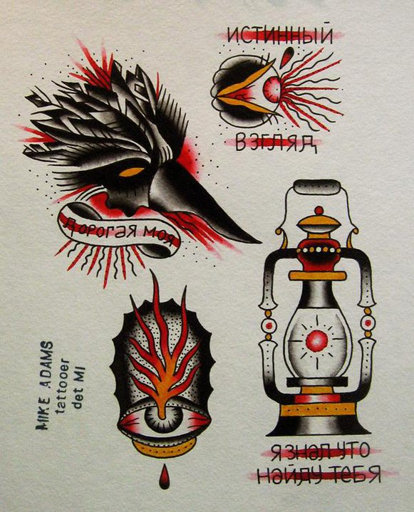 ink it up traditional tattoos russians