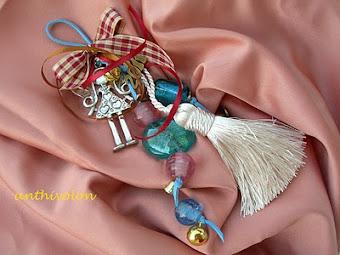 Δώρο της Μπέττυς για όλο το 2011  μαζί με τις ευχές της Υγεία, Χαρά, Δύναμη, Ελπίδα, Δημιουργία!!!