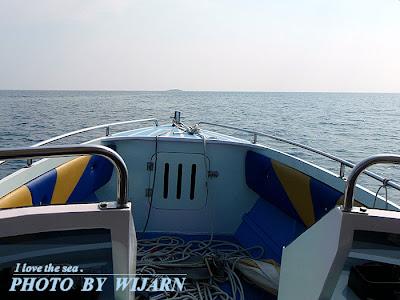 เกาะสันฉลาม แสมสาร