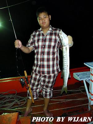 ปลาสาก