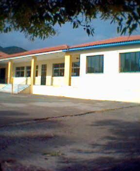 Δημοτικό Σχολείο Αρφαρών