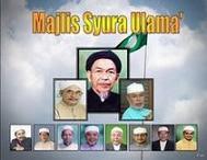 Majlis Syura Ulama'