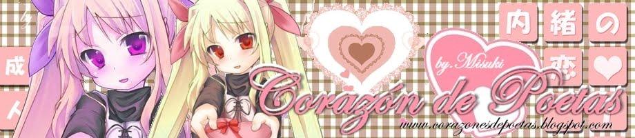 Anime, ♥Corazón de Poetas♥ ⓛⓞⓥⓔ