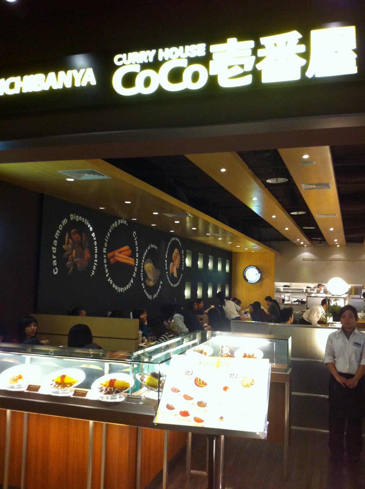 Taipei  Food Court Hours