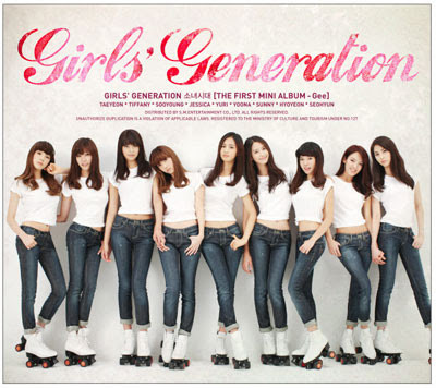 girls generation gee. I love SHINee amp; 2PM !