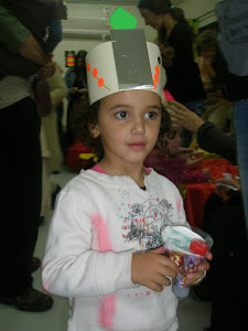 Noam (Channukah 2007)
