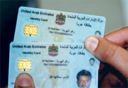 Fast-track ID registration aims to avoid long queues