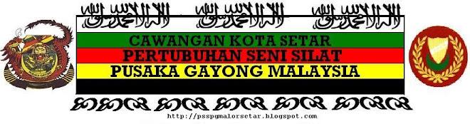 Pertubuhan Seni Silat Pusaka Gayong Malaysia Cawangan Kota Setar