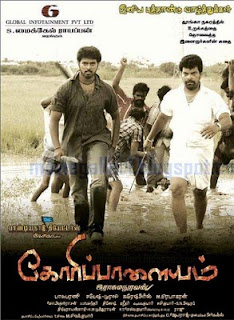 Goripalayam (2010) - Tamil Movie