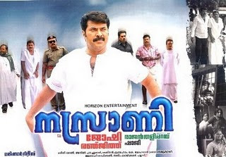 Nasrani (2007) - Malayalam Movie