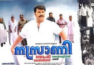 Nasrani (2007)
