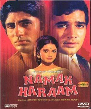 Haram movie