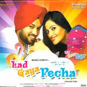 Lad Gaya Pecha (2010) - Punjabi Movie
