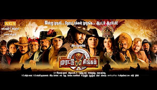 Irumbu Kottai Murattu Singam 2010 Tamil Movie Watch Online