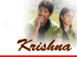 Krishna 2008 Malayalam Movie Watch Online