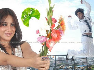 Hani Hani 2008 Kannada Movie Watch Online