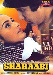 Sharaabi 1984 Hindi Movie Watch Online