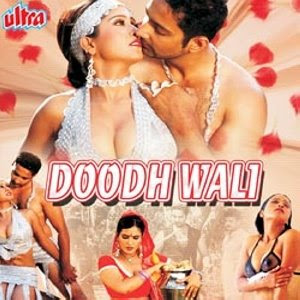 Doodhwali (2007) - Hindi Movie