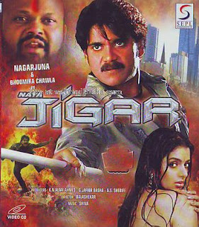 Naya Jigar 2007 Hindi Movie Watch Online