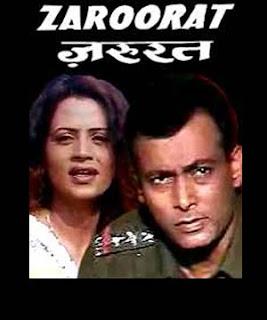 Zaroorat (2001) - Hindi Movie
