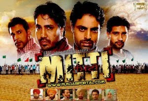 Mitti (2009 - movie_langauge) - Mika singh, Lakhwinder singh kandola, Vaquar Sheikh, Victor john, Kashish Dhanoya,Hardeep gill,BN sharma,Sardar sohi ,Kartaar Cheema,yaad grewal,karamjit anmol
